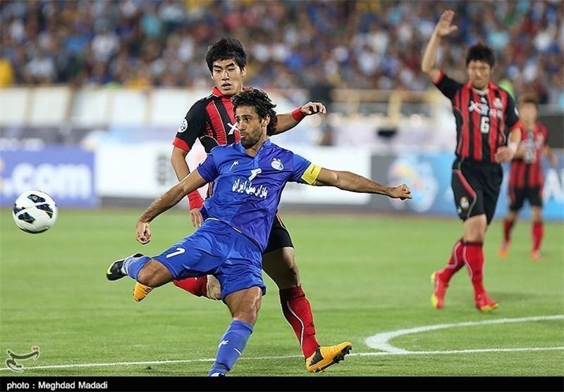 Iran's Esteqlal Fails to Reach AFC Champions League Final