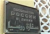 حمله مسلحانه به سفارت روسیه در یمن/ اخبار تایید نشده از قتل سفیر روسیه