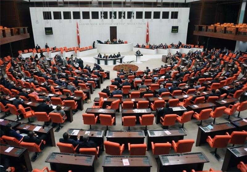 Turkish MPs Scrap Corruption Trial for Pro-Erdogan Ex-Ministers