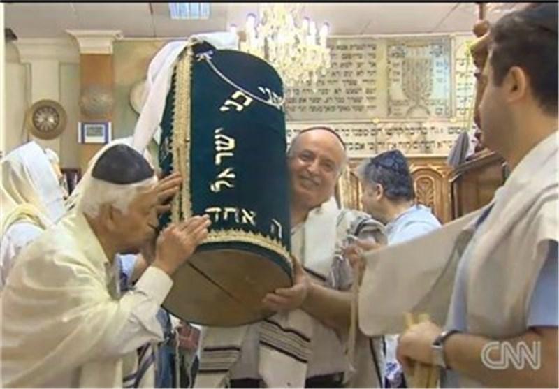 یهود ایران