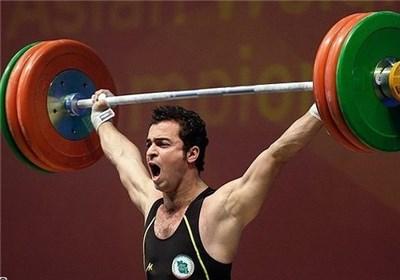 وزنهبرداری قهرمانی جهان - لهستان
