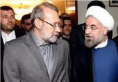 نامه لاریجانی به روحانی درباره سهام دولت