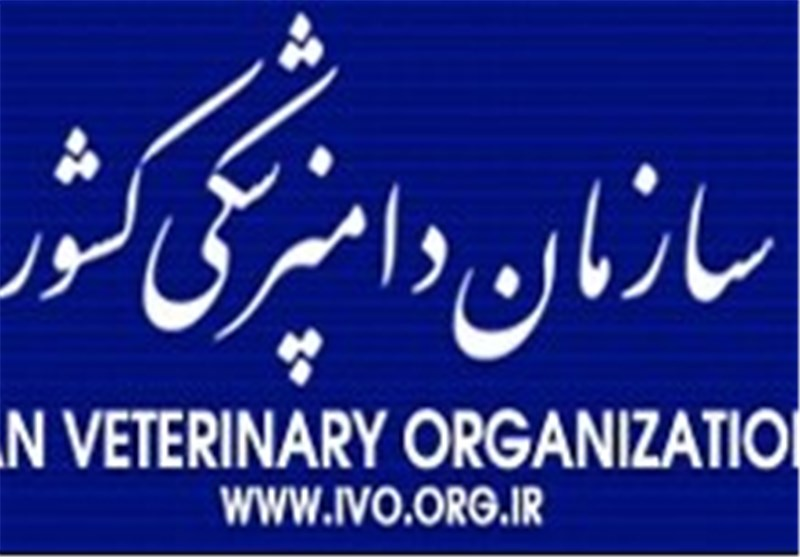 فعالیت 150 مرکز درمانی حیوانات در فارس