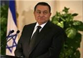 الإفراج عن الرئیس المصری الأسبق حسنی مبارک