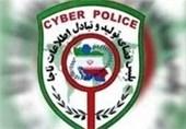 هشدار پلیس فتا گیلان به ثبت برخی آگهیهای دروغین در «شیپور» و «دیوار»