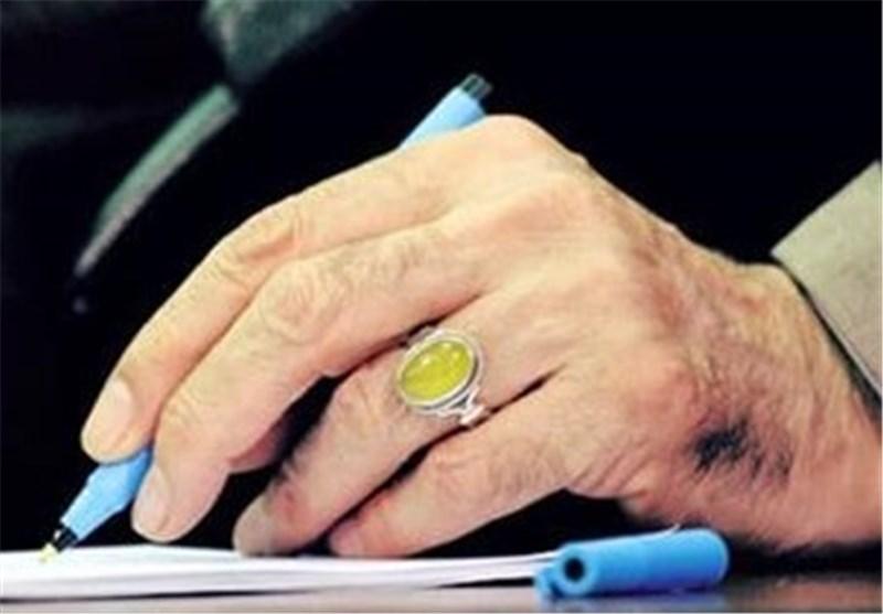 تقریظ امام خامنهای بر کتاب «من زندهام» رونمایی شد + عکس