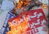مردم ایران دشمنی آمریکا را فراموش نمیکنند