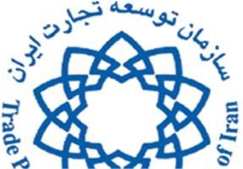سازمان توسعه تجارت-مراوده