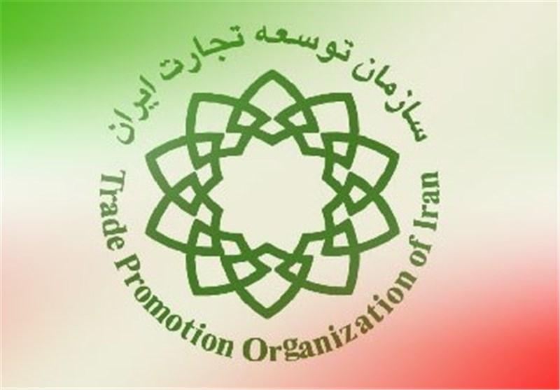 حراست وزارت صنعت: متخلفان واردات خودرو کارمند سازمان توسعه تجارت بودند