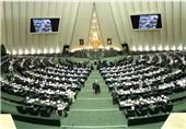 موافقت مجلس با بررسی فوری طرح تسهیل پرداخت بدهی تولیدکنندگان به حساب ذخیره ارزی