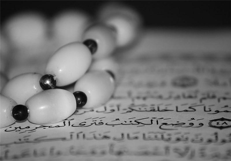8بهمن؛ آغاز مرحله تکمیلی دوره تربیت داور تجوید قرآن کریم