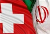 شرکت های سوئیسی برای خروج از ایران آماده میشوند