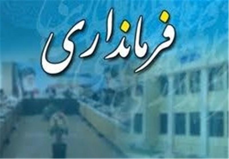 تشکیل 18 کمیته ستاد دهه فجر در محلات