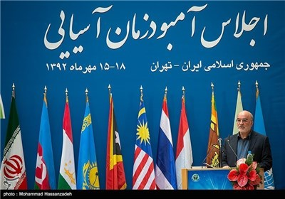 Conference of Asian Ombudsman Association Kicks Off in Tehran