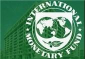 صندوق بین المللی پول پیش بینی خود را از رشد اقتصادی جهان کاهش داد