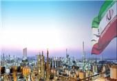 راه برون رفت از رکود و توسعه پایدار در صنعت ایران