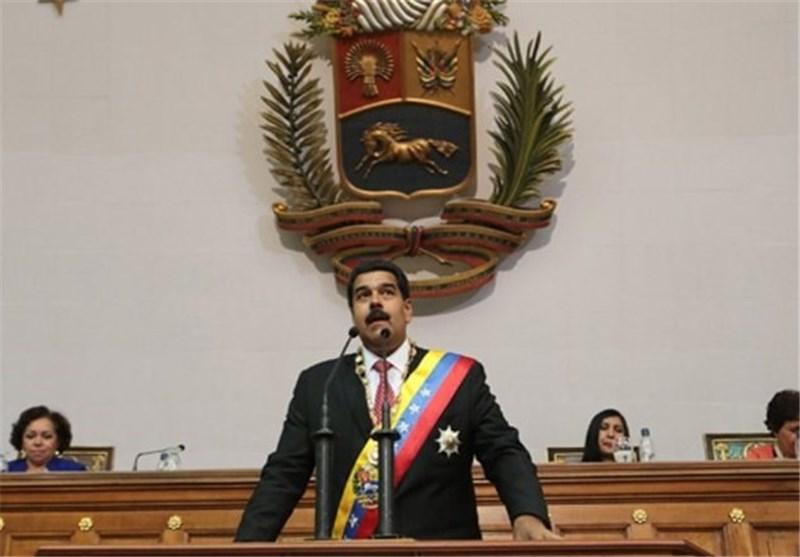 مادورو: ونزوئلا در صورت احترام متقابل روابط با آمریکا را از سر می گیرد