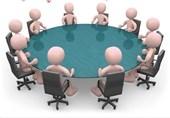 3 وزارتخانه در خدمت احیای انجمن منحله