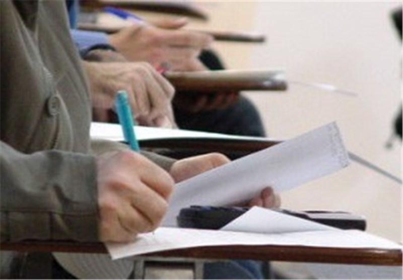 نخستین آزمون جامع استانداردهای مهارتی در سبزوار برگزار میشود