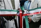 افتتاح 30 پروژه عمرانی در شهرستان کازرون