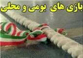 جشنواره بازی های بومی و محلی در روستای میمند برگزار شد
