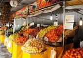 تنظیم قیمت میوه در شب یلدا مورد توجه قرار گیرد