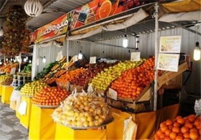 افتتاح  3 بازار جدید میوه در مناطق 5 و 22 تهران