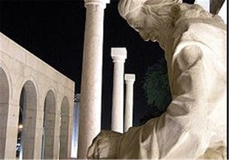 Khwaju Kermani: One of the Greatest Mystics, Poets of Persia