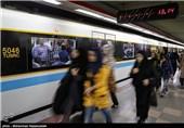 افزایش 5 درصدی مسافران مترو در هفته اول اجرای طرح ترافیک جدید