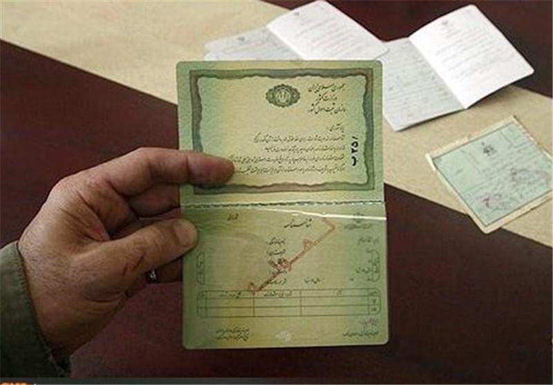 هویت کودکان سیستان و بلوچستان در تنگنای «شناسنامه»؛ خرید و فروش «سه جلد» جرم شد