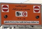 اجرای طرح زوج و فرد در نوروز مطالبه فرماندهی انتظامی قزوین است