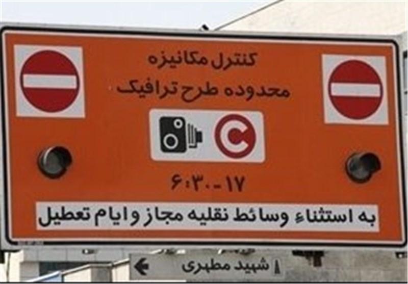 جزئیات افزایش ساعات طرح زوج و فرد خودروها در مشهد