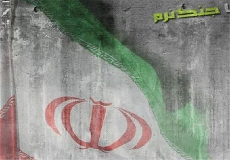تنزل در بنیان خانوادههای شیعه، هدف تهاجمات فرهنگی استکبار است