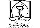 تمام شیوههای درمان بیماریهای گوارشی کودکان در مشهد انجام میشود