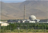 IAEA Inspectors Arrive in Iran to Visit Arak Heavy-Water Plant