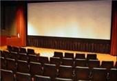سینما قدس تعطیل میشود!
