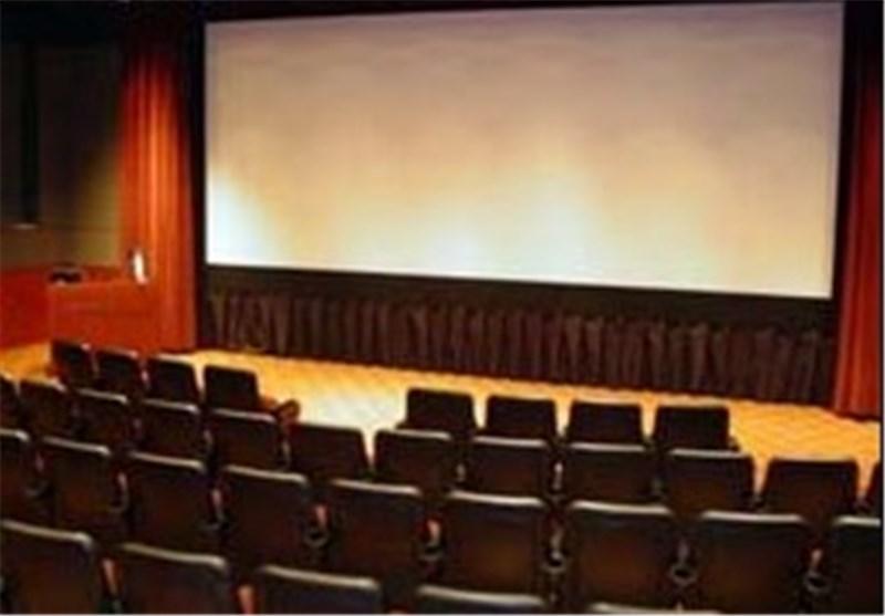 بلیت نیم بهاء سینماها در سراسر کشور تا ساعت 15+ اعلام بهای بلیت