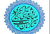 برگزاری نشست ملی سازمانهای مردمنهاد حوزه میراث فرهنگی در پاسارگاد