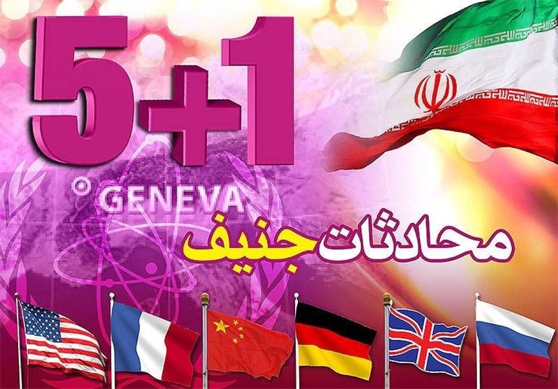 بدء جولة ثانیة من المفاوضات بین خبراء ایران الاسلامیة والسداسیة الدولیة