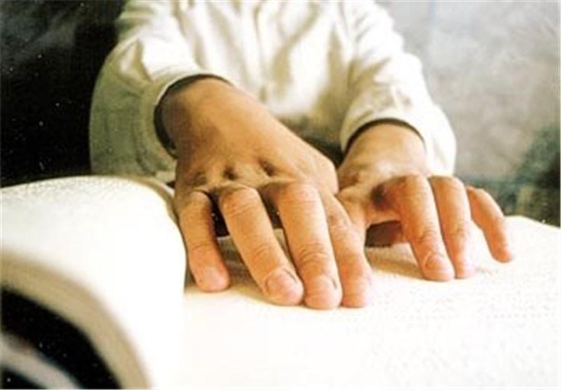 بخش ویژه نابینایان کتابخانه مرکزی اهواز افتتاح شد