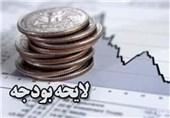 بودجه شرکت های دولتی و بانک ها 7.5 درصد افزایش داشته است