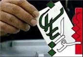 شهرداری تهران: وظیفه داریم با تمام توان انتخابات شورایاری را برگزار کنیم