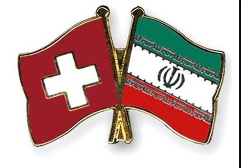 Iran, Switzerland Hold New Round of Political Talks