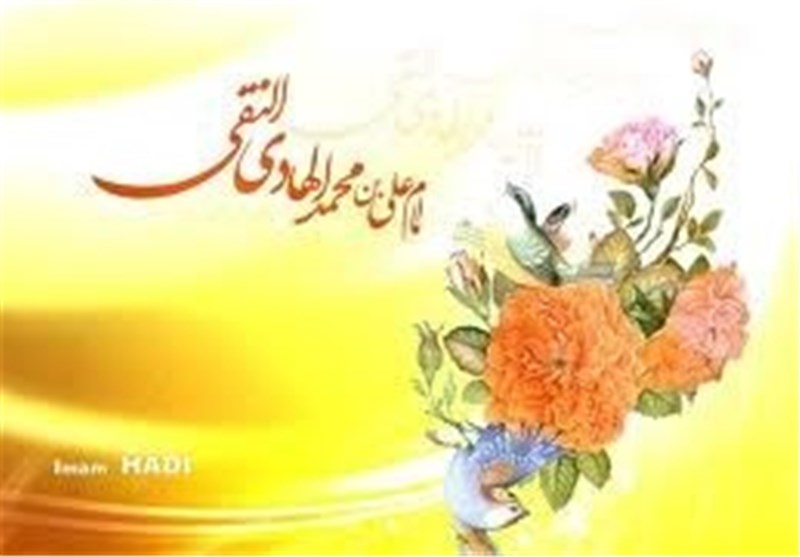 امام علی نقی علیہ السلام منار نور الہی