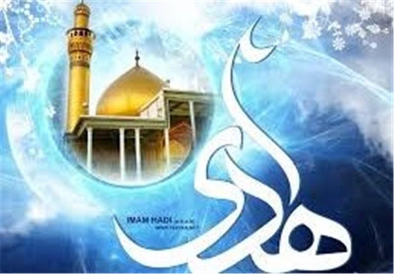 حضرت امام علی النقی علیہ السلام کے یوم ولادت پر شیعیان حیدرکرار مسرور