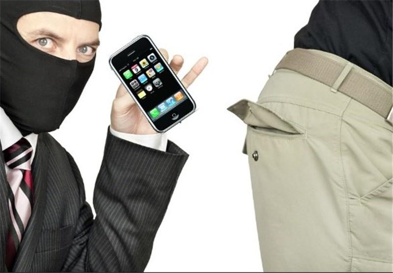 دزدی گوشی