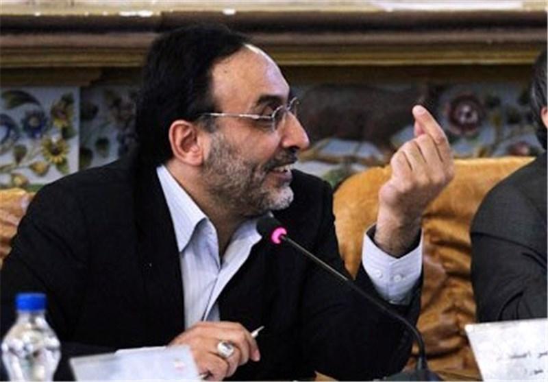 محمد علی طرفه اصفهان