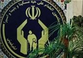 کمک 125میلیاردریالی مردم به کمیته امداد خراسان جنوبی