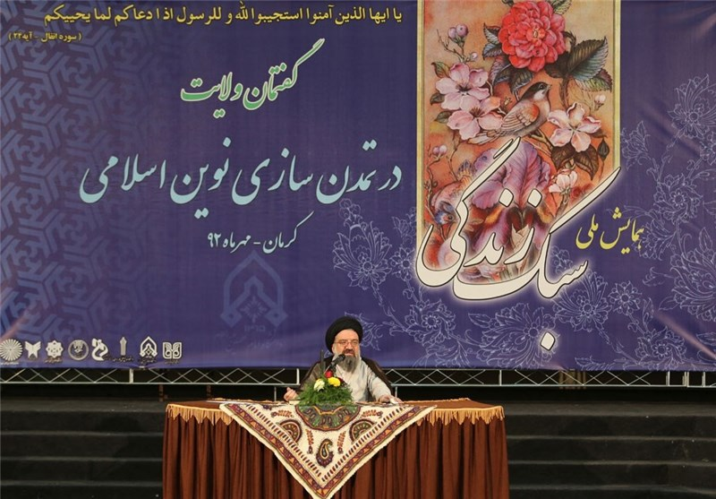 Cleric Describes Deterrence as Iran's Main Defense Strategy