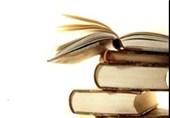 برگزاری مسابقات کتابخوانی تیران و کرون به مناسبت هفته وحدت